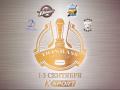 ХК Донбасс представил промо-ролик к Donbass Open Cup-2017