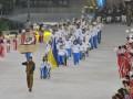 Международный Паралимпийский Комитет угрожает Украине дисквалификацией