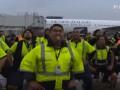 Сотрудники аэропорта хакой встретили чемпионов мира по регби