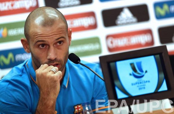 Маскерано считает, что Барселона не реализовала свои моменты