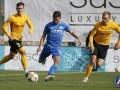 Александрия - Левски 2:1 видео голов и обзор товарищеского матча