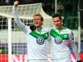Прогноз на матч Вольфсбург - Реал от букмекеров
