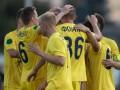 Металлист отыгрался в матче с Десной и прошел в следующую стадию Кубка Украины