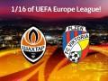 Шахтер - Виктория: Когда и где смотреть ответный матч 1/16 финала Лиги Европы