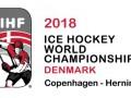 Чемпионат мира по хоккею 2018: расписание и результаты матчей