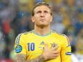 Воронин: Я бы мог помочь сборной Украины