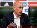 Федерация футбола Испании считает сделку Ла Лиги с СVC