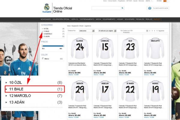 Скриншот с официального интернет-магазина Реала