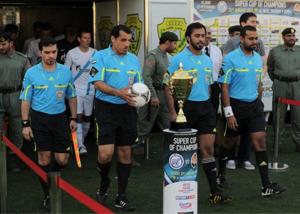Суперкубок Чемпионов