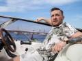 Макгрегор купил яхту и назвал ее в честь пособия по безработице