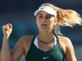 Костюк узнала первую соперницу на турнире в Мельбурне
