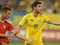 Сборная Украины в тяжелейшем матче обыграла Люксембург