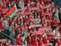 Беларусь - Украина: Как болельщики пели народный хит про Путина и кричали Слава Украине