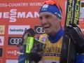 Б**ть, я не понимаю: казахский лыжник дал эпичное интервью после финиша