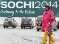 Олимпийскую программу Сочи-2014 пополнили шесть видов спорта