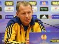 Рахаев: Против Трабзонспора сыграет лишь несколько игроков основы
