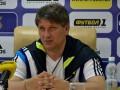Ковалец стал новым главным тренером Черноморца - Футбол 1