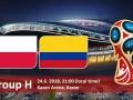 Польша – Колумбия: когда матч и где смотреть