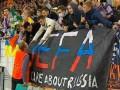 Ультрас Карпат: Во Львове никто не хочет вредить Шахтеру