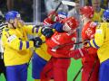 Россия – Швеция 1:3 видео шайб и обзор матча ЧМ-2018 по хоккею