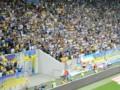 Генпрокуратура нашла зачинщиков беспорядков на матче Украина - Сан-Марино