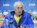 Фоменко: Попрощаться у нас еще будет время - после матча с Польшей