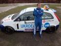 Впервые в Украине популярный блогер стал медиапартнером автоспортивной команды