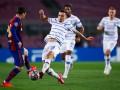 Динамо - Барселона: прогноз на матч Лиги чемпионов