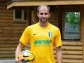 В Украине футболист попался на допинге: Новости, которые вы могли пропустить