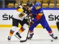 Германия – Южная Корея 6:1 видео шайб и обзор матча ЧМ-2018 по хоккею