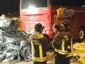 Торино попал в аварию, в результате которой погибли два человека