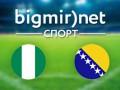 Нигерия – Босния и Герцеговина - 1:0 Видео голов матча