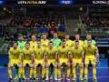 Рейтинг УЕФА по футзалу: Украина опустилась на 6-е место
