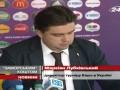 Деньги от UEFA. М. Лубкивский о фан-зонах Евро-2012