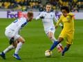 Алиев - о матче с Челси: Я не помню, чтобы так издевались над Динамо