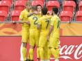 Украина - Колумбия 0:0 онлайн трансляция матча чемпионата мира U-20