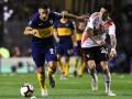 Чемпионат Аргентины досрочно завершили из-за пандемии коронавируса