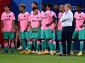 Барселона не планирует проводить предматчевую тренировку на Олимпийском