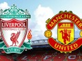 Ливерпуль – Манчестер Юнайтед 0:0 онлайн трансляция матча АПЛ