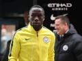 Экс-игрок Манчестер Сити может перейти в Лестер