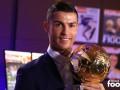 Криштиану Роналду стал обладателем Золотого мяча - 2016