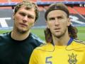 Чигринский, Пятов и Михалик снялись в промо-ролике Евро-2012
