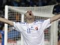 Трабзонспор усилился нападающим сборной Словакии