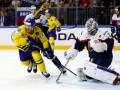 Словакия – Швеция: видео онлайн трансляция матча ЧМ по хоккею