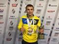 Хижняк признан лучшим боксером чемпионата мира в Гамбурге