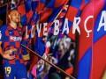 Сетьен объяснил, почему Барселона приобрела Брейтуэйта