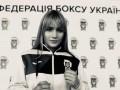 Чемпионка Украины Булах трагически погибла, попав под поезд