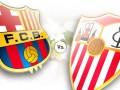 Барселона уверенно побеждает Севилью