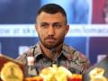 Ломаченко останется в легком весе