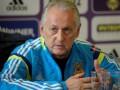 Тренер сборной Украины: Люксембург - непростая команда